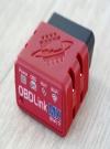 Konnwei Bluetooth v1.5 Pic chip