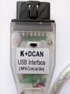 BMW K+DCAN +on/off 1994-2008-2015